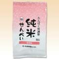 純米せんべい 海老味 65g